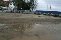 2. Parking Lot