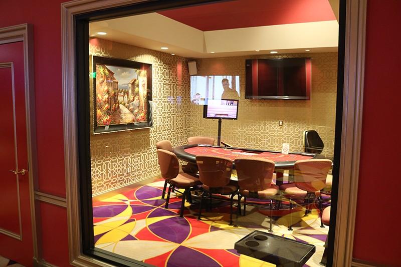 33. Private Lounge