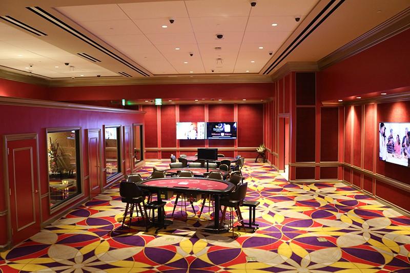 37. Private Lounge