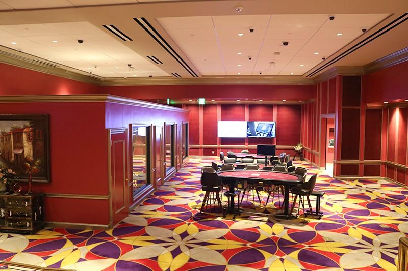 38. Private Lounge