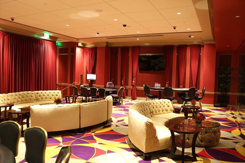 39. Private Lounge