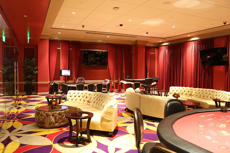 40. Private Lounge