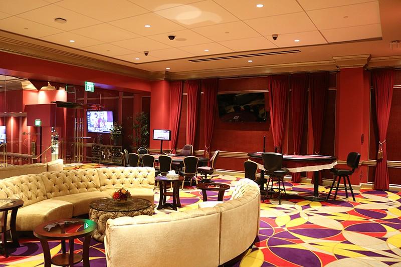 42. Private Lounge