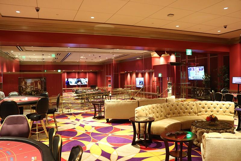 43. Private Lounge