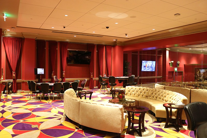 44. Private Lounge